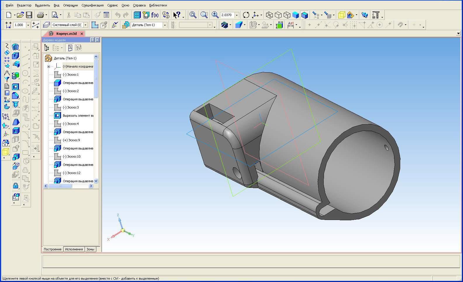 Проектирование корпуса мини-дрели